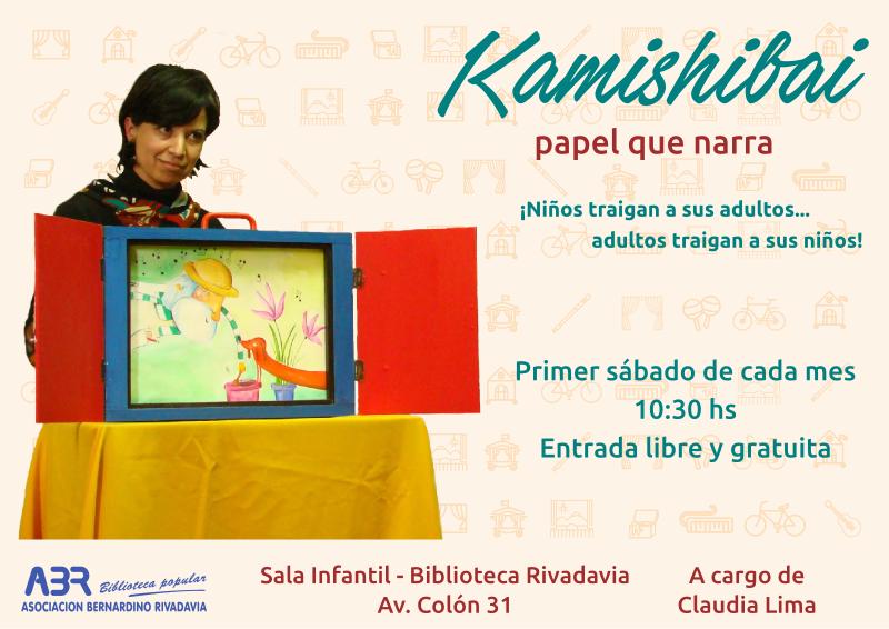 kamishibai_2016-flyer